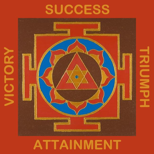 SUCCESS MANDALA ART~DESIGN